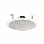 Ahuja CS-6081T PA Ceiling Speaker 6-Inch 8-Watts