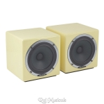 Avantone Pro MixCube Active Creme Reference Monitors (Pair)